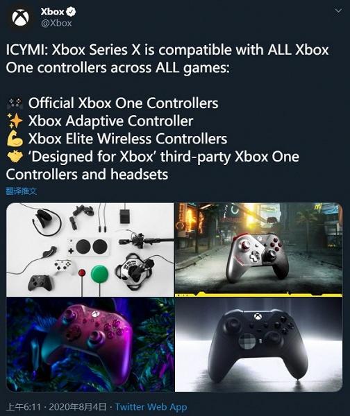 Игровая консоль Xbox Series X совместима со всеми аксессуарами Xbox One. Фанаты Sony приуныли