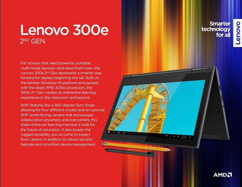 Lenovo представила 230-долларовый ноутбук с Wi-Fi 6 и новейшим процессором AMD. Lenovo 100e и Lenovo 300e нацелены на обучение