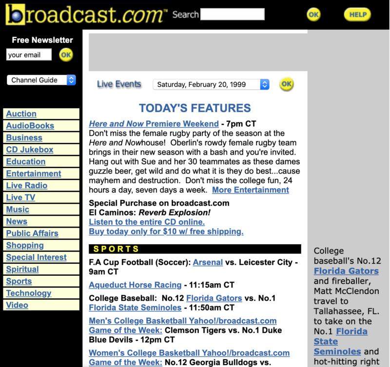 Серфинг по цифровым радиоволнам: история интернет-радио - 3