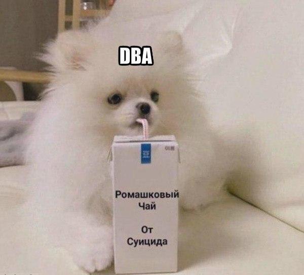 Трюки с SQL от DBA. Небанальные советы для разработчиков БД - 1