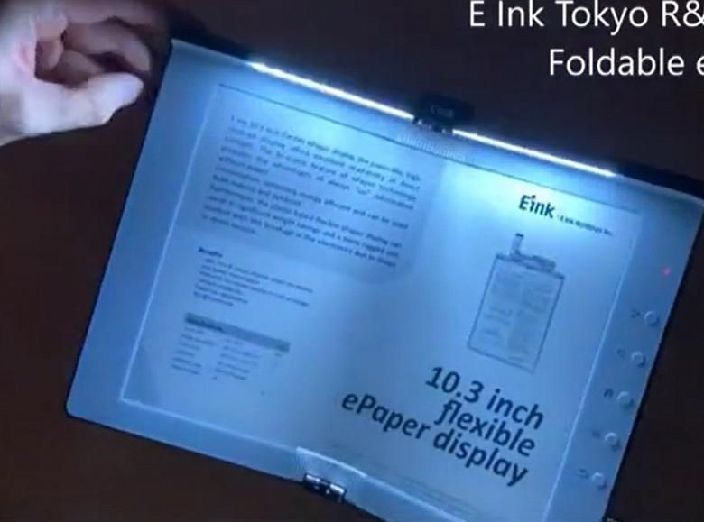 E Ink представила 10,3-дюймовый дисплей ePaper для сгибающихся электронных книг