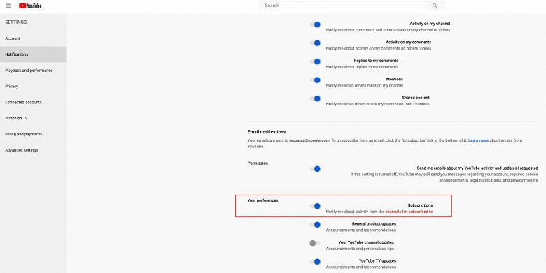 YouTube прекратит писать пользователям о новых роликах