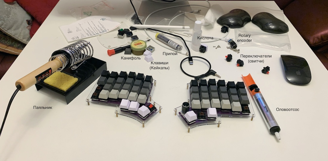 Ортолинейная сплит клавиатура — это что такое? Обзор Iris Keyboard - 17