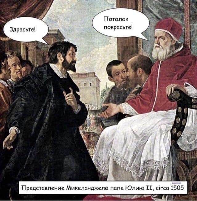 Уголок фантастики, версия «первое полугодие 2020» - 2