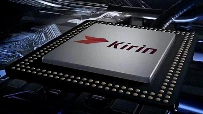Huawei прекратит выпуск однокристальных систем Kirin из-за давления со стороны США - 1