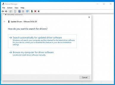 Microsoft втихаря лишила Windows 10 полезной функции. Больше никаких походов в интернет за драйверами через Диспетчер устройств