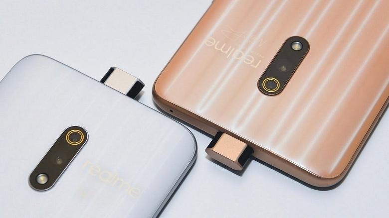 Большой аккумулятор, NFC и платформа, как у бестселлера Redmi. Realme RMX2151 готовится к выходу