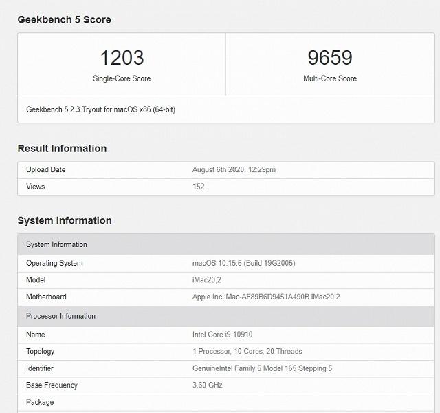 Новый iMac может похвастаться эксклюзивным процессором Intel. Core i9-10910 похож на Core i9-10900K