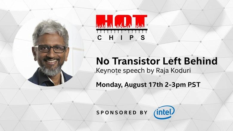 Завесу тайны над новыми процессорами и GPU компания Intel приоткроет уже через неделю