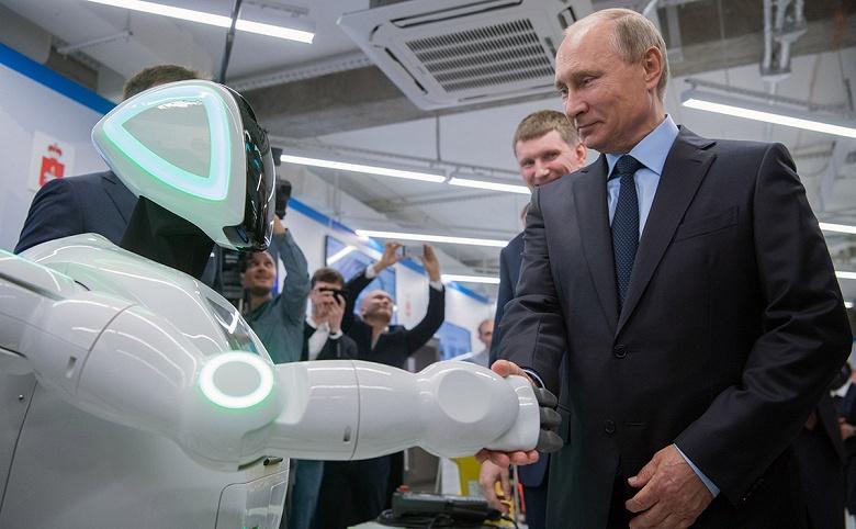 Росимущество хочет создать систему искусственного интеллекта, которая будет общаться с гражданами