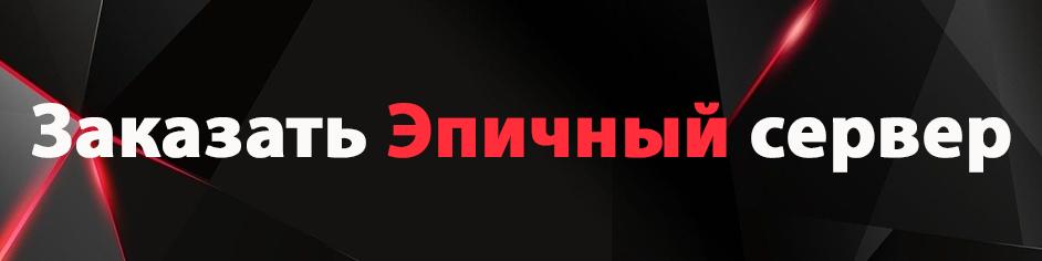 Самый мощный сервер Supermicro в Москве на основе AMD Epyc - 8