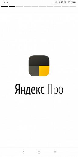 Яндекс поможет заработать миллионам репетиторов, курьеров и ремонтников