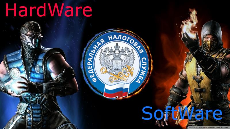 Software v.s. Hardware. Или почему электронщику жить тяжело? - 1