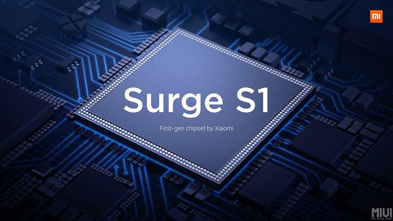 Xiaomi обещает новую SoC собственной разработки спустя три года после выхода Xiaomi Surge S1