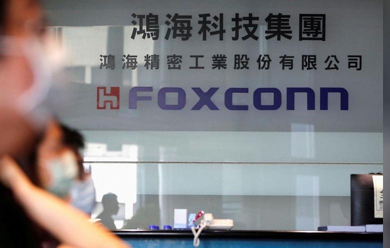 Квартальная прибыль Foxconn превзошла ожидания