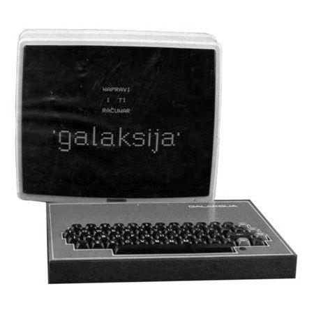 «Сделай сам», или компьютер из Югославии - 15