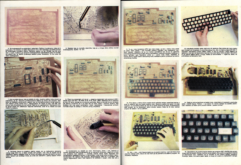 «Сделай сам», или компьютер из Югославии - 6