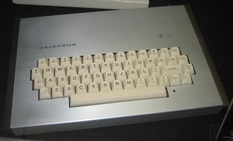«Сделай сам», или компьютер из Югославии - 7
