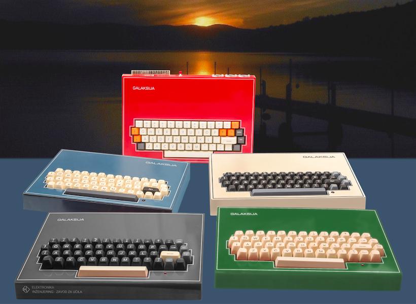 «Сделай сам», или компьютер из Югославии - 1