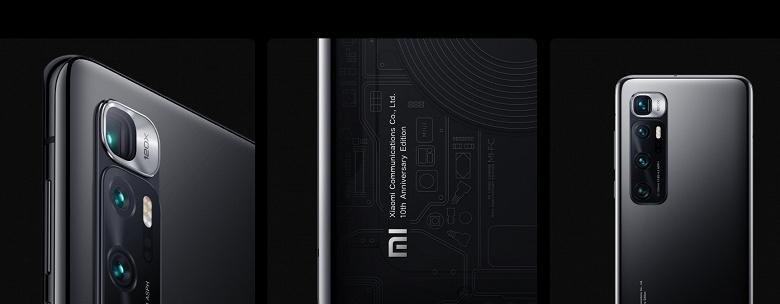 За счёт чего Xiaomi Mi 10 Ultra стал лучшим камерофоном на рынке по версии DxOMark? Смартфон получил новый датчик изображения