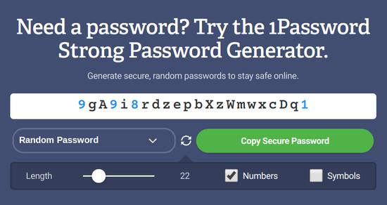 Какова оптимальная длина пароля? - 1