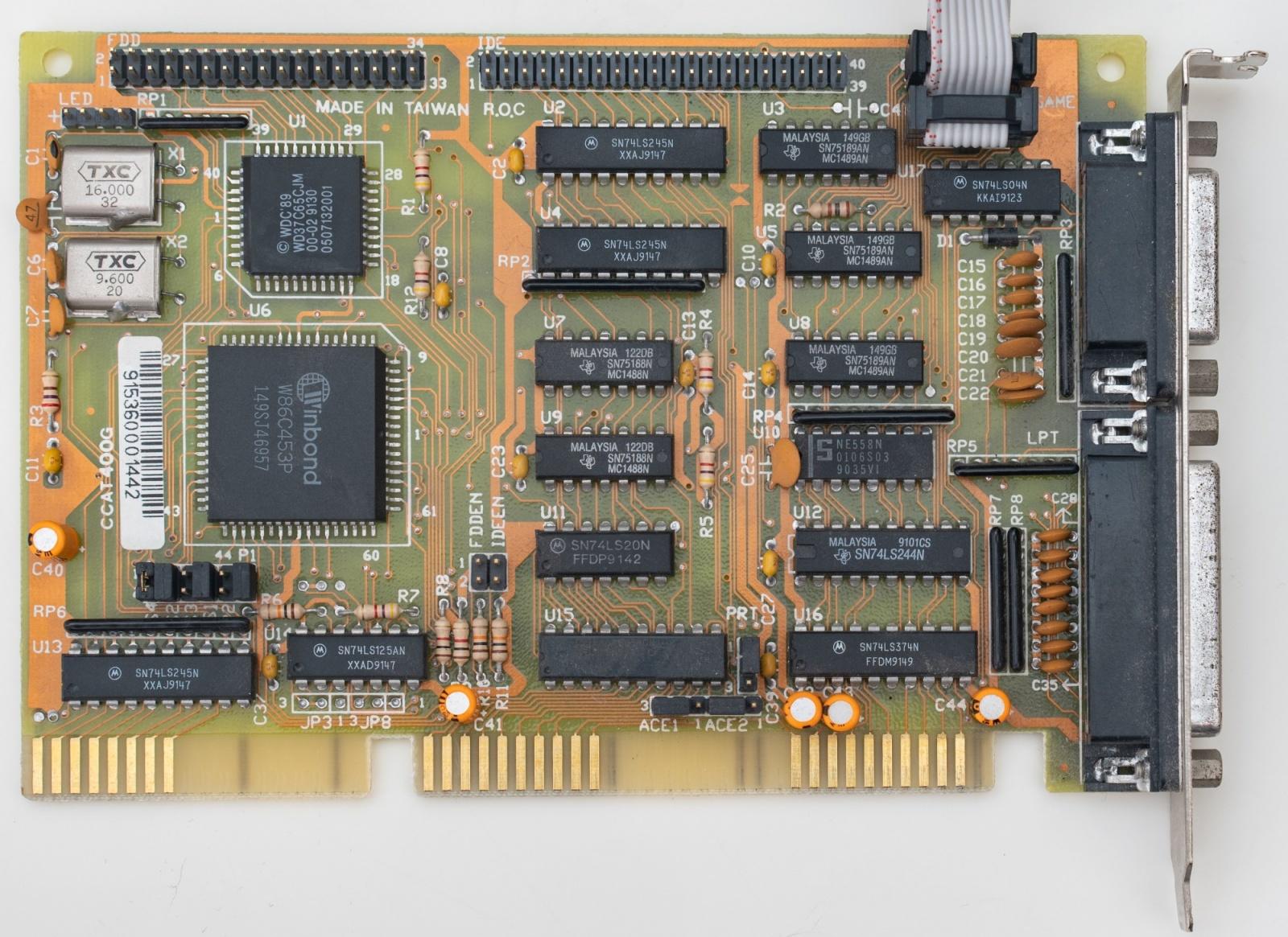 Настройка ретрокомпьютера или 386 страданий - 14
