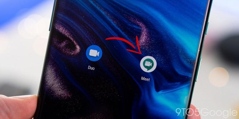 Google неожиданно решила «похоронить» очередное своё приложение, причём на сей раз достаточно популярное. Duo может уйти из-за Meet