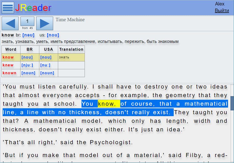 Чтение книг на английском с помощью сервиса JReader - 1