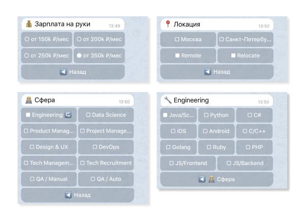 Как в 2020 году разработчику найти удаленную работу: статистика, инструменты + советы инженера - 3