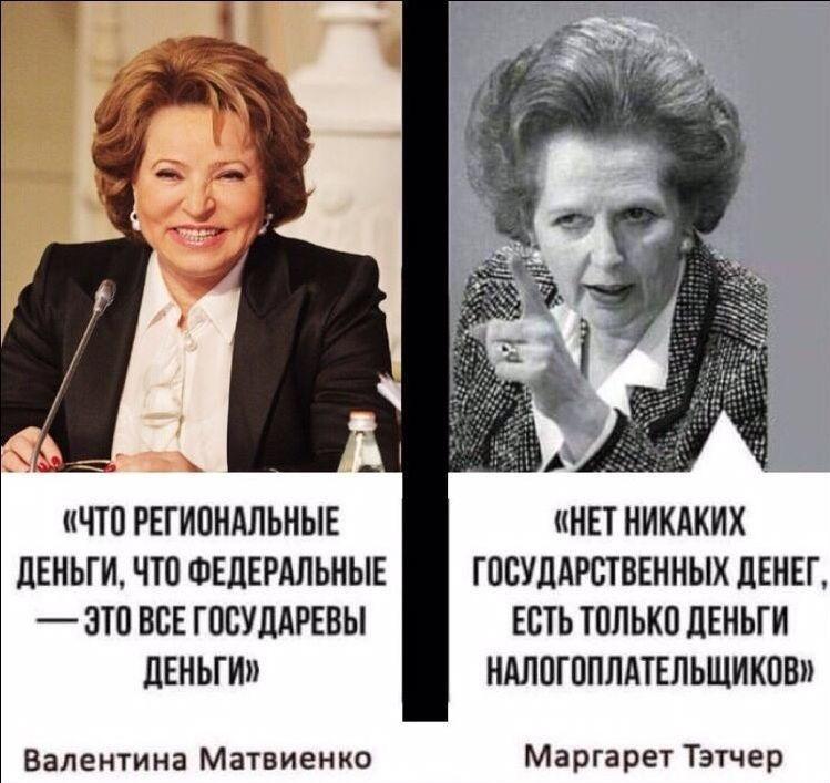 860 000р субсидии от налогоплательщиков Москвы - 4