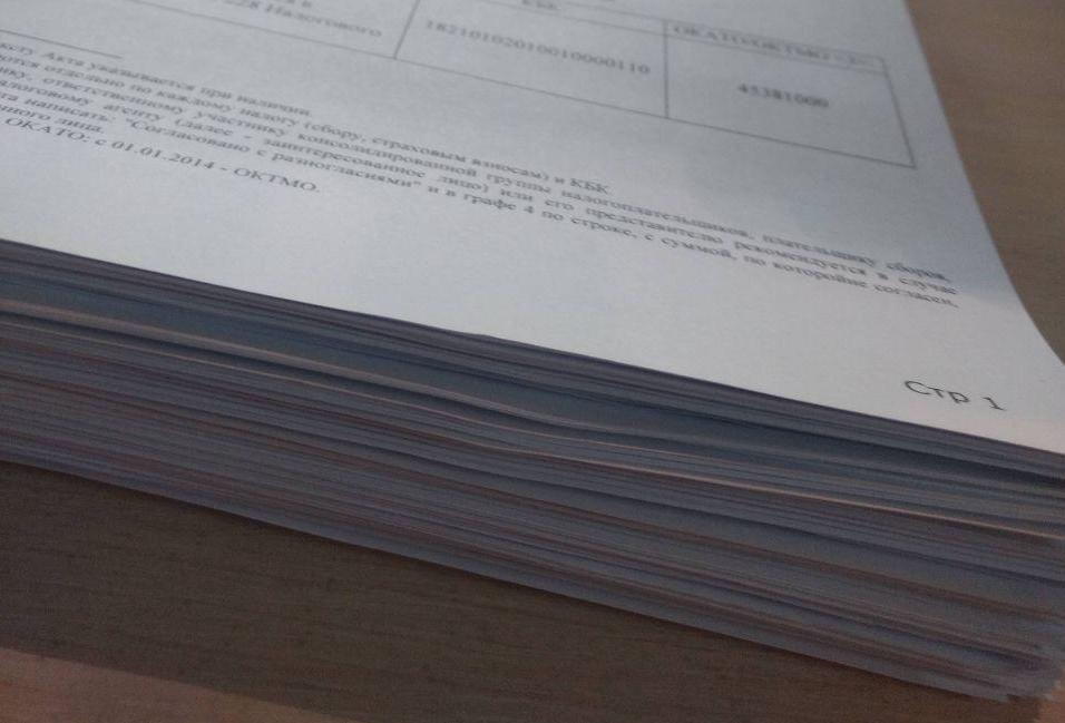 860 000р субсидии от налогоплательщиков Москвы - 1