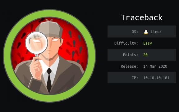 HackTheBox. Прохождение Traceback. Бэкдор, LUA, SSH - 1
