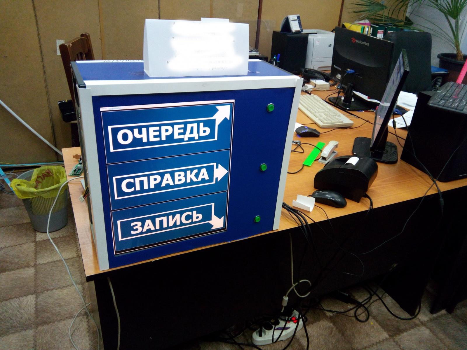 Как я сделал электронную очередь за 0 рублей на чистом энтузиазме, чего это стоило и что из этого вышло - 2