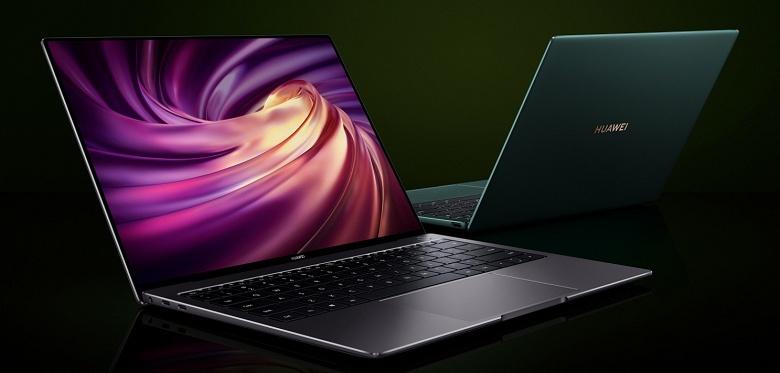 Ноутбук Huawei MateBook X нового поколения может получить уникальную пассивную систему охлаждения