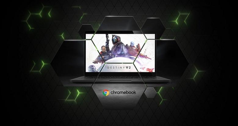 «Лучи Хуанга» теперь и на самых слабых ноутбуках. Сервис GeForce Now пришёл на хромбуки