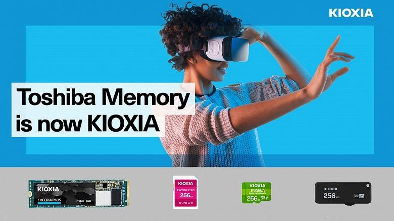 Линейка карт памяти Kioxia Exceria Plus включает модели объемом до 1 ТБ