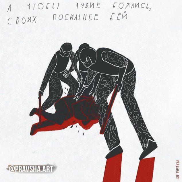 Роботы-модераторы Яндекс.Мессенджера приняли за порно рисунок о протестах в Беларуси - 1