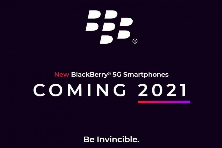 Смартфоны BlackBerry возвращаются. Первая модель нового поколения выйдет в следующем году