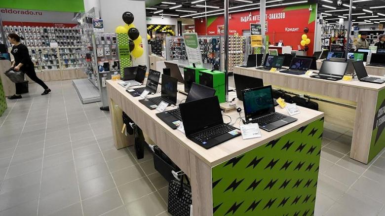 В России готовятся к осеннему росту цен на компьютеры и ноутбуки