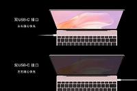 Вот в чём сила AMD. Huawei MateBook 13 2020 с Ryzen 7 4800H стоит меньше, чем с Core i5-10210U - 3