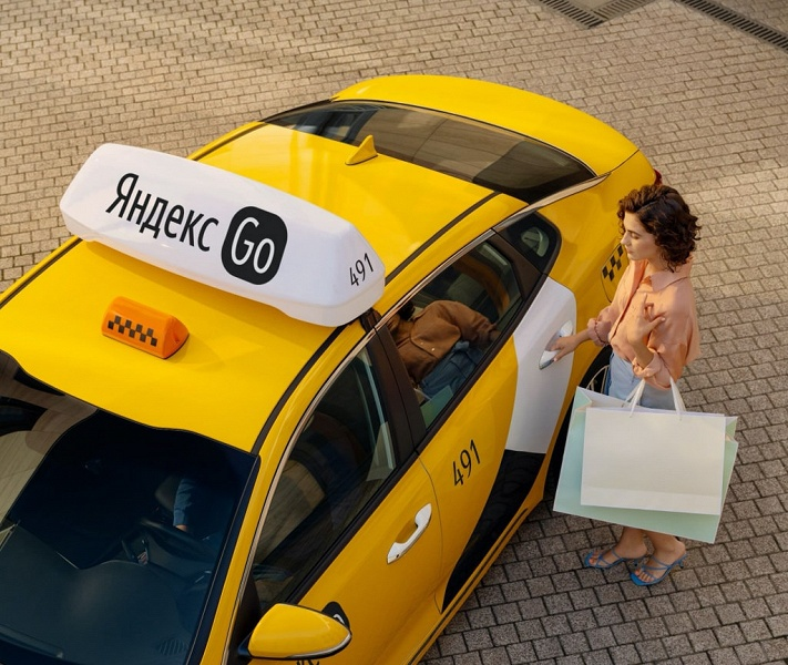 Яндекс создал суперприложение с такси, каршерингом, транспортом и доставкой