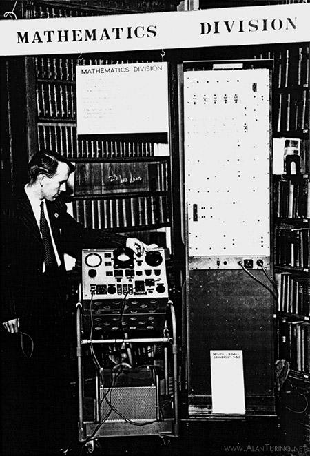 Алан Тьюринг, отец современного компьютера - 76