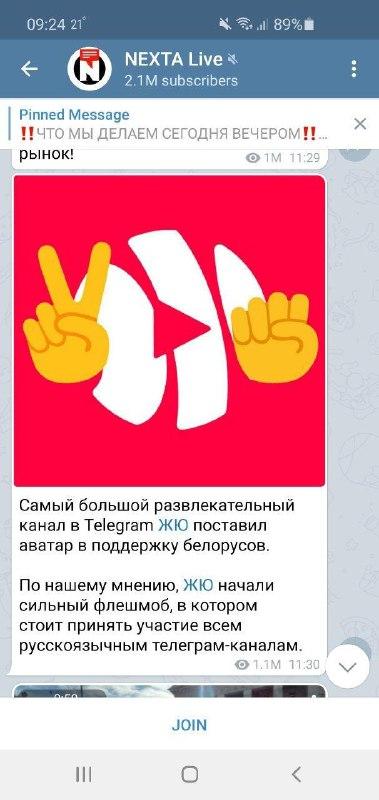 Канал Nexta начал продавать рекламу с возможностью размещения «после протестов» - 1