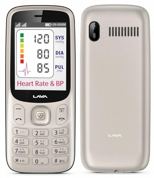Представлен первый в мире кнопочный телефон с датчиком пульса. Lava Pulse стоит всего 21 доллар
