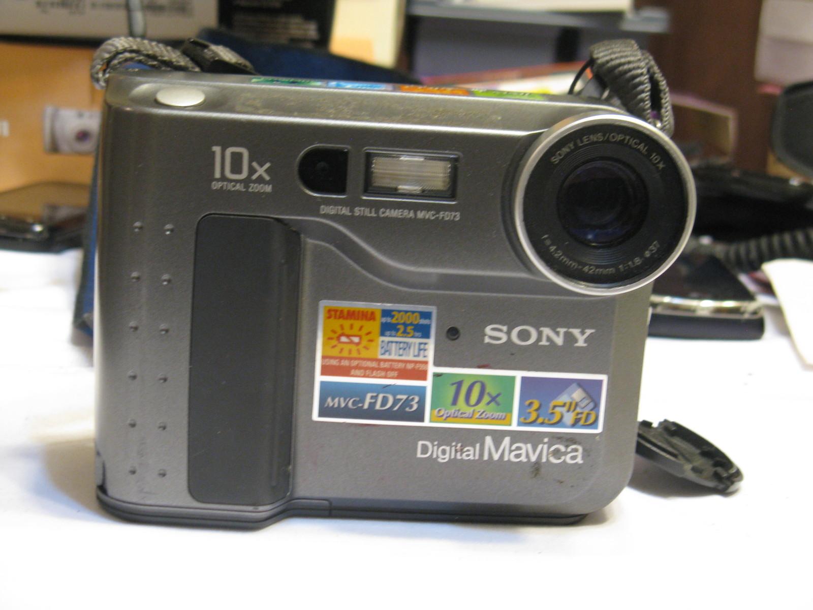Цифровая камера с дискетой: обозреваем Sony Mavica MVC-FD73 - 2