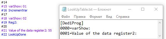 Реверс embedded: трассировка кода через SPI-flash - 10
