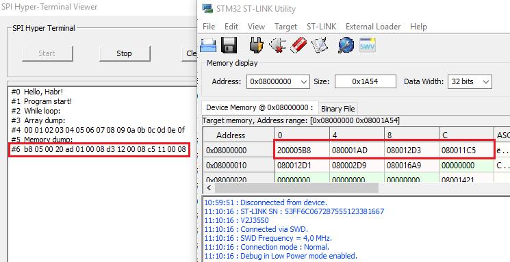 Реверс embedded: трассировка кода через SPI-flash - 8
