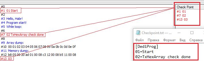 Реверс embedded: трассировка кода через SPI-flash - 9
