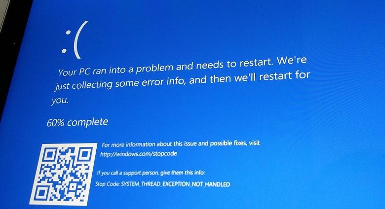 Обновление Windows 10 вызывает цикличный «синий экран смерти»