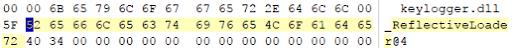 Тайны файла подкачки pagefile.sys: полезные артефакты для компьютерного криминалиста - 11